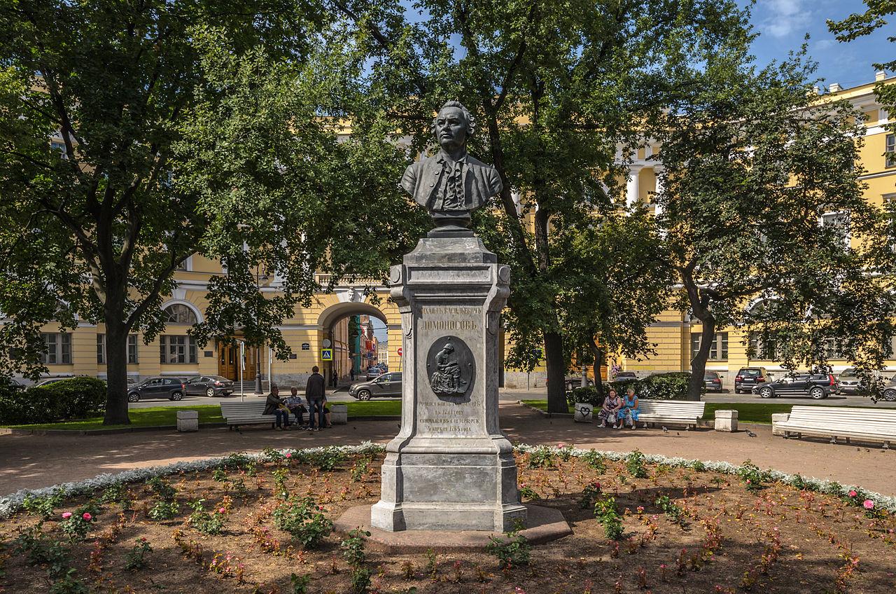 Ломоносовский сквер в Санкт-Петербурге. Автор фото: Florstein (WikiPhotoSpace)