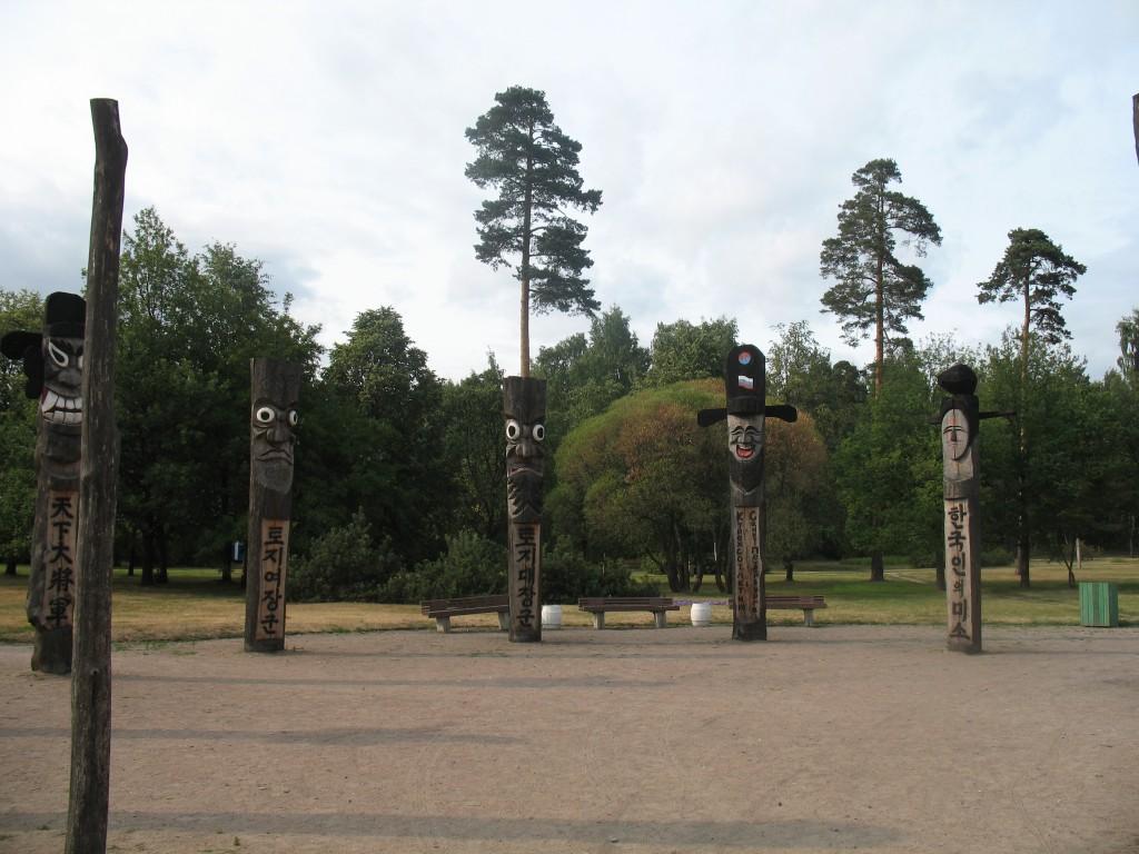 "Парк ""Сосновка"". Фото: Stassats (Wikimedia Commons)"