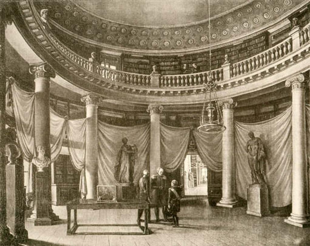 Посещение библиотеки Александром I в 1812 г.