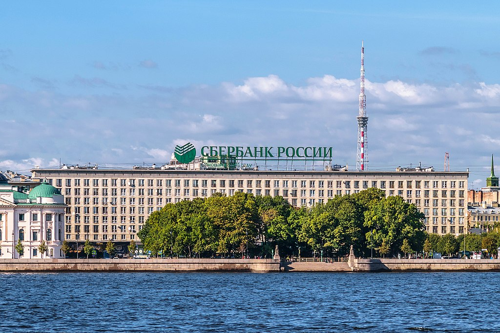 """Жилой дом """"Дворянское гнездо"""" на Петровской набережной. Фото: Florstein (WikiPhotoSpace)"""
