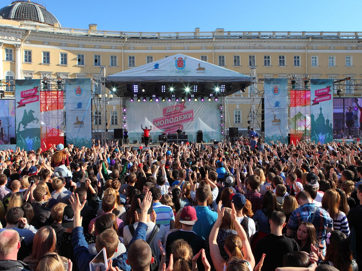 День молодежи на Дворцовой площади. Фото: gov.spb.ru