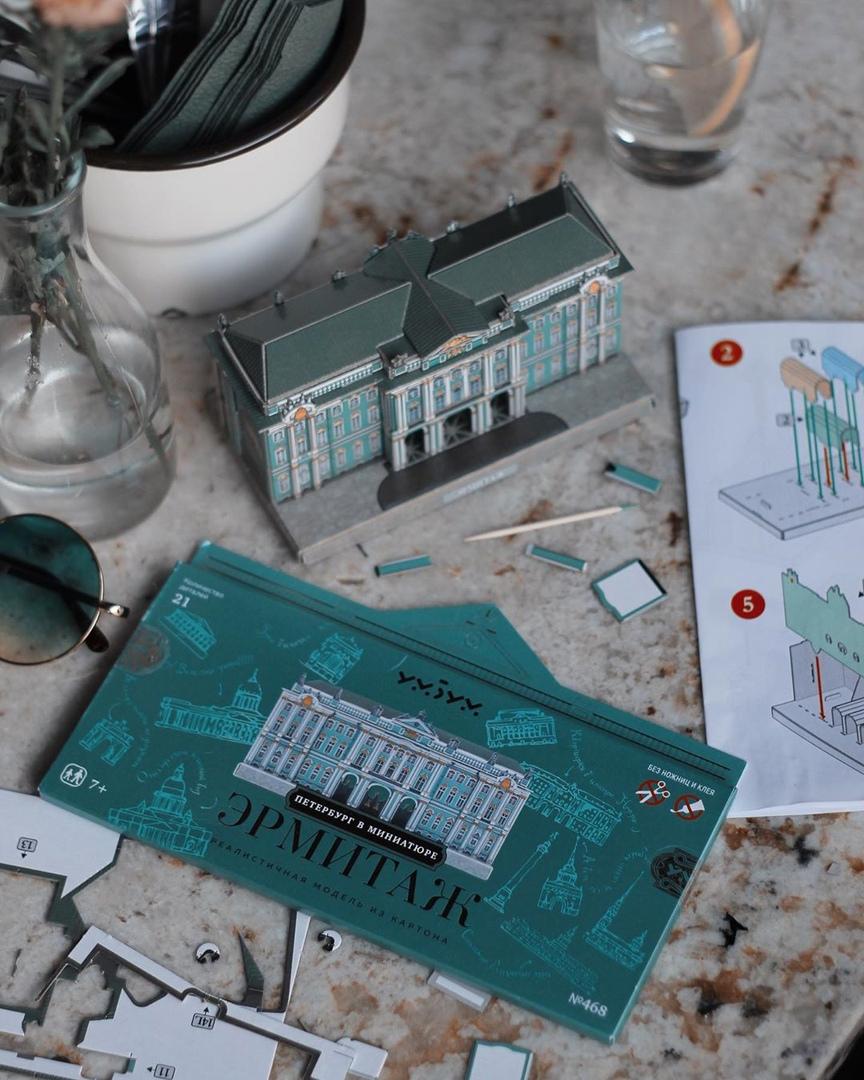 Эрмитажный магазин. Сборная модель «Зимний дворец»