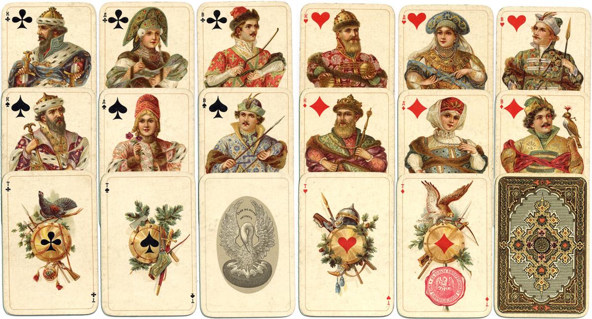 """Игральные карты """"Русский стиль"""", 1911 г. Фото: """"Dondorf GmbH"""" (Germany) (Wikimedia Commons)"""
