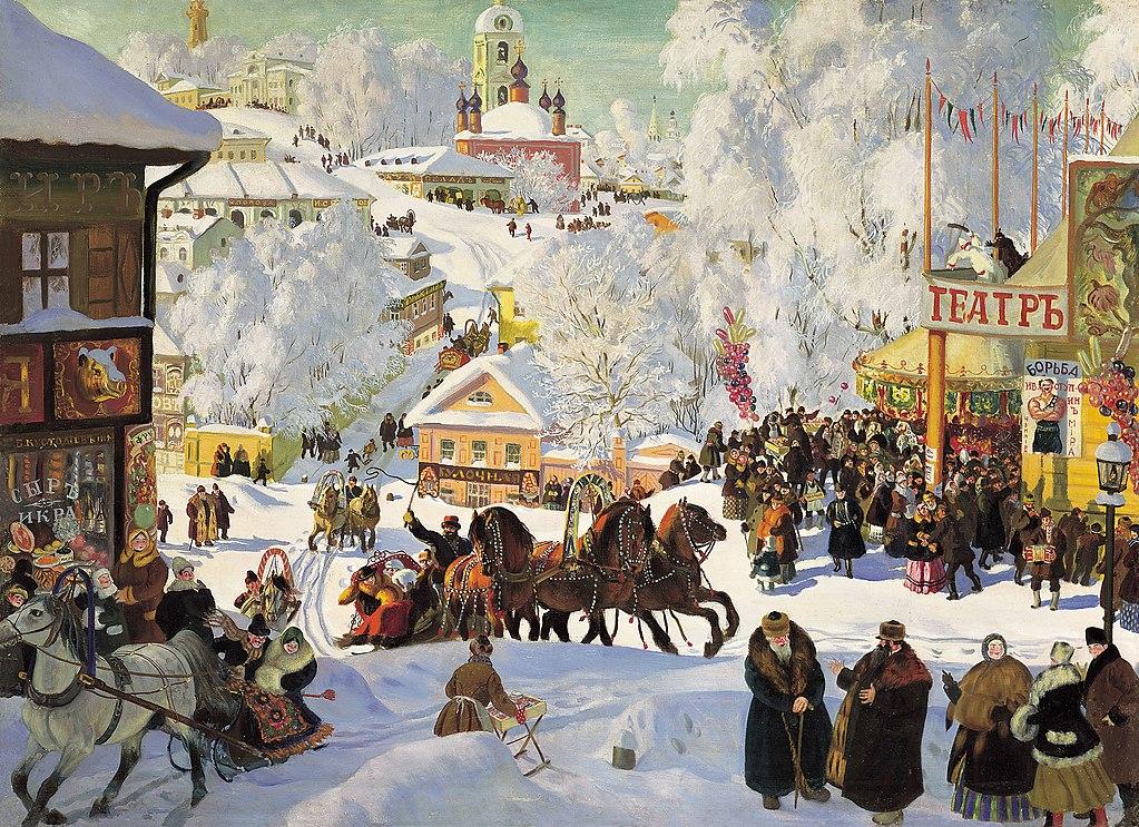 "Борис Михайлович Кустодиев ""Масленица"" (Музей-квартира И. Бродского), 1919 г. (Wikimedia Commons)"