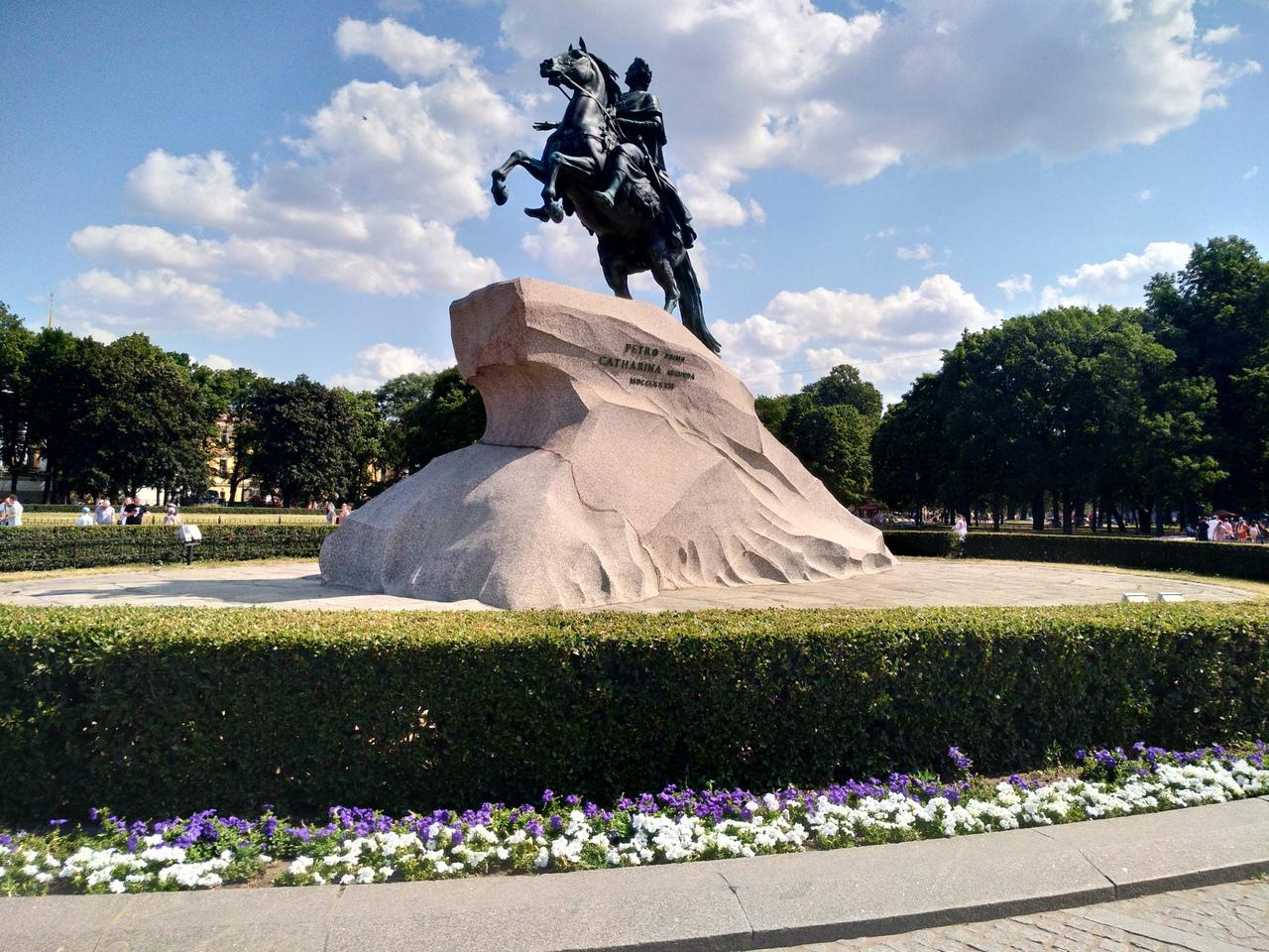 """Памятник Петру I """"Медный всадник"""". Автор фото: Peterburg.center"""