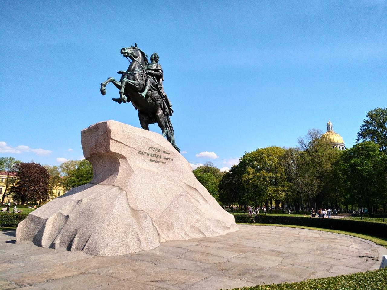 Памятник Петру I Медный всадник. Автор фото Peterburg.center