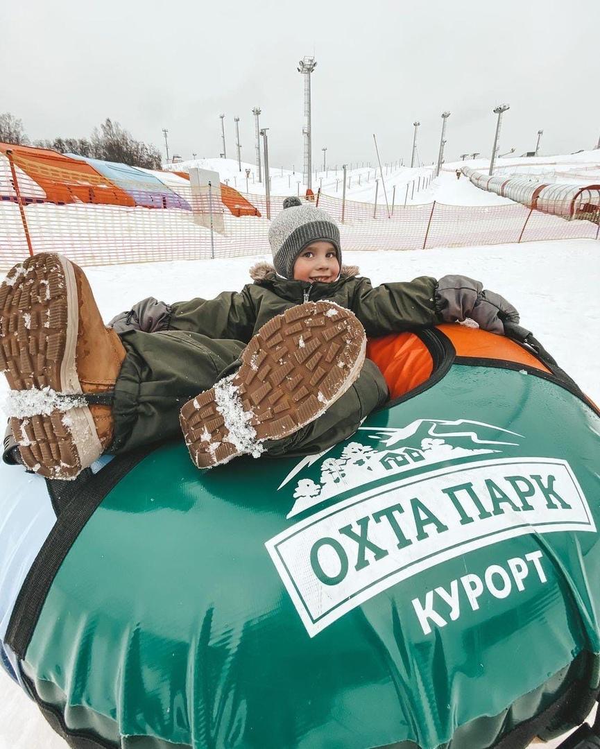 Курорт «Охта Парк». Фото: vk.com/ohtapark