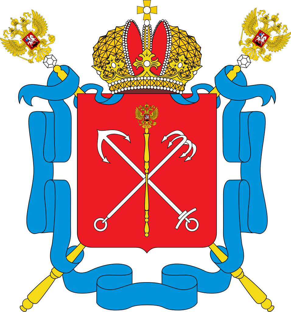 Парадный (полный) герб Санкт-Петербурга (2003). Фото: Antonu (Wikimedia Commons)