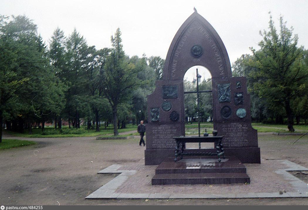 Памятник Первостроителям Санкт-Петербурга, 1998—1999 гг. Фото: pastvu.com