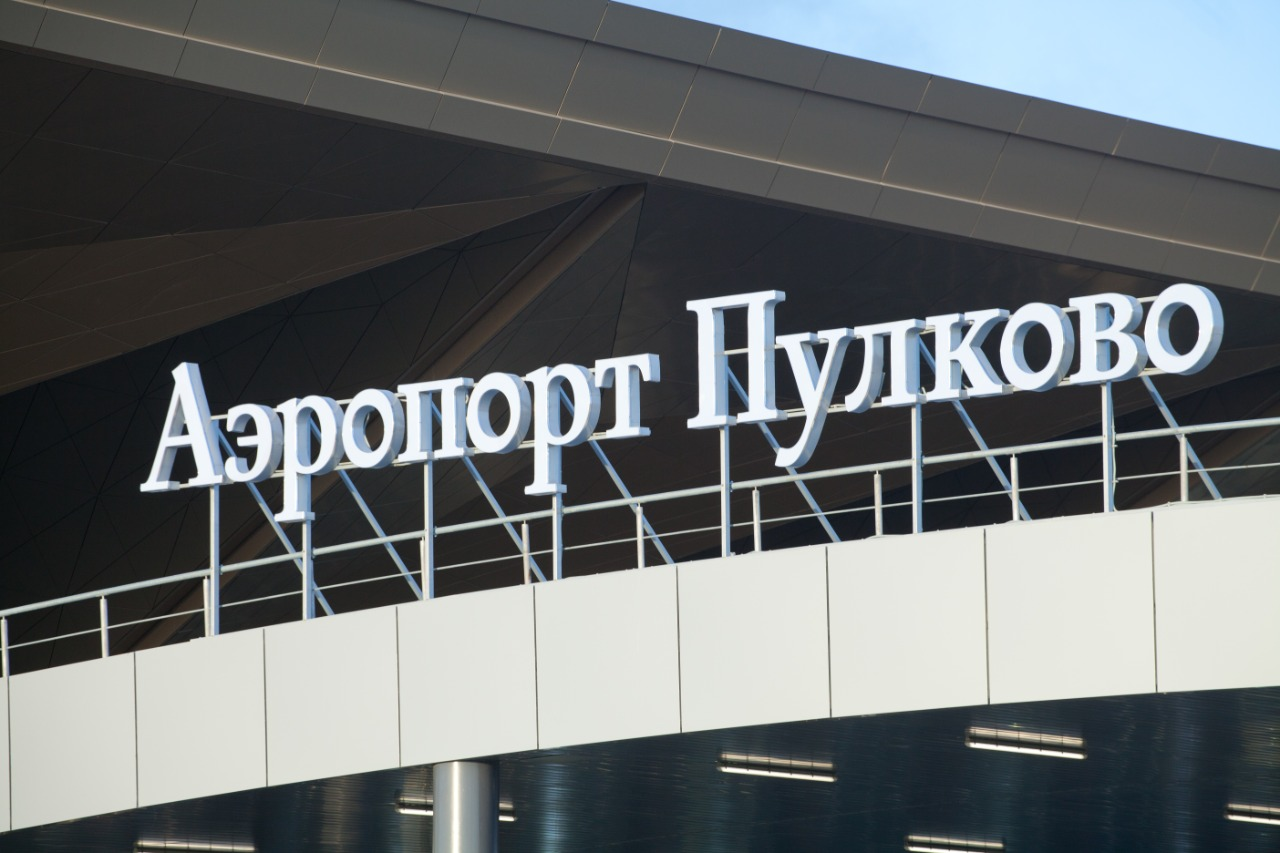 Аэропорт Пулково. Фото: vk.com/pulkovo_led