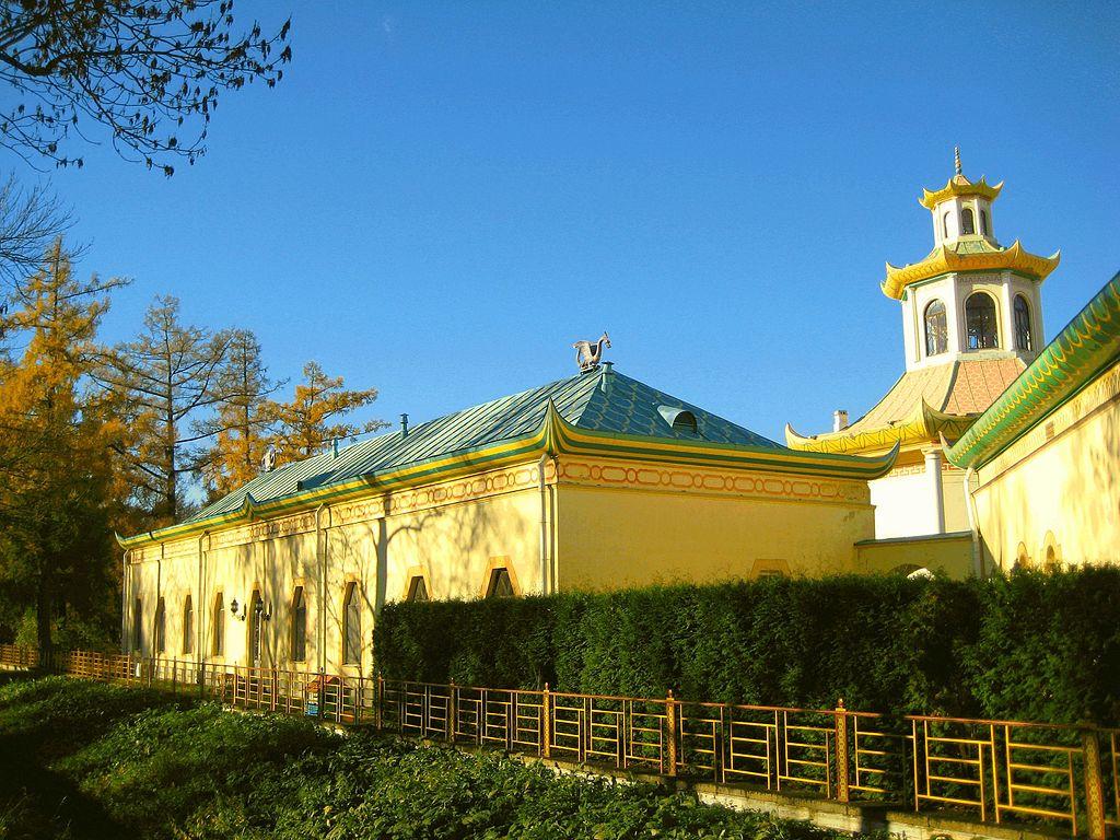 Китайская деревня в Пушкине. Фото: GAlexandrova (Wikimedia Commons)