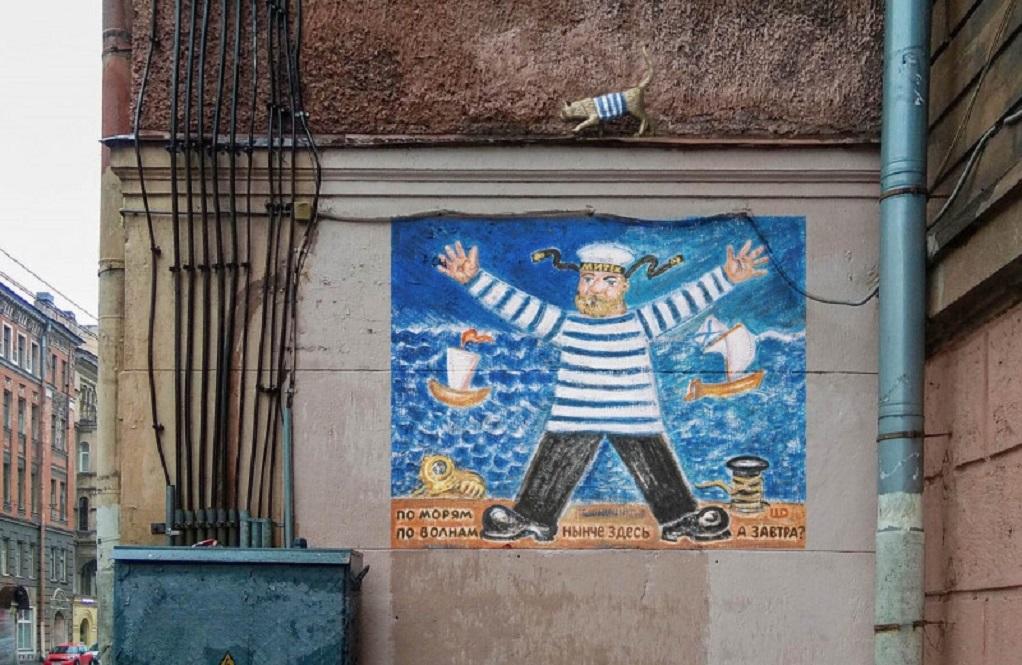 """Скульптура кошки """"Тишины Матросской"""" и репродукция """"Митёк"""". Фото: """"Митьки"""""""