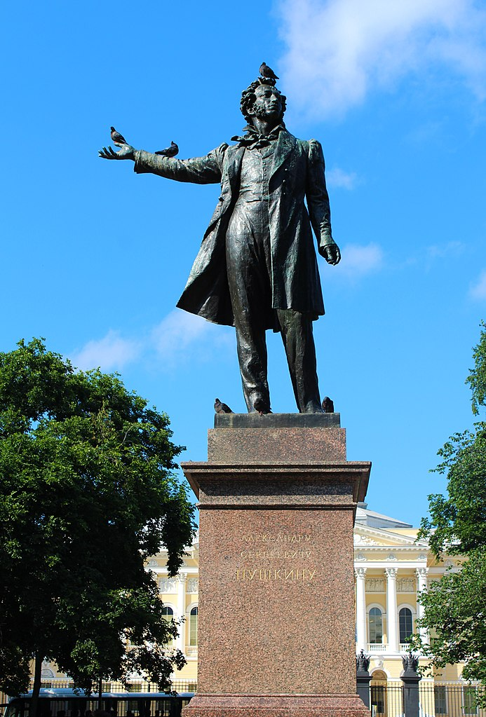 Памятник поэту А.С. Пушкину: площадь Искусств. Фото: Finnandi (Wikimedia Commons)