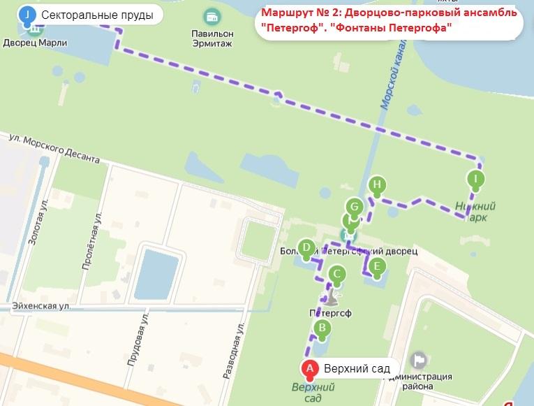Картя Яндекс