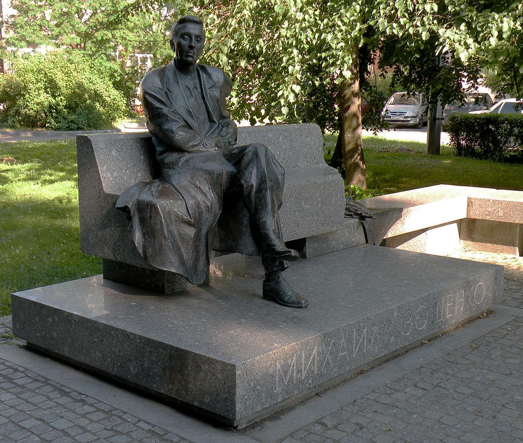 Памятник Михаилу Зощенко в Сестрорецке.\Фото: Витольд Муратов (Wikimedia Commons)