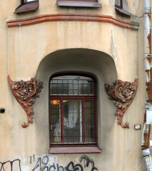 Доходный дом Ерошенко, Басков пер., 5. Фото: citywalls.ru