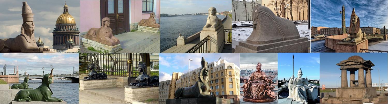 Все сфинксы на карте Санкт-Петербурга