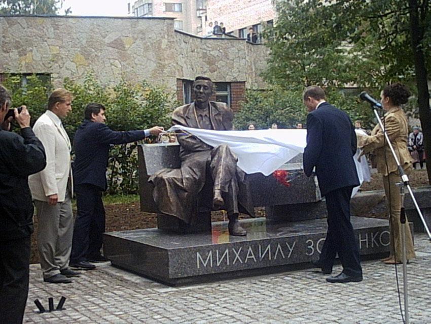 Торжественное открытие памятника. Фото: cbs-kurort.spb.ru