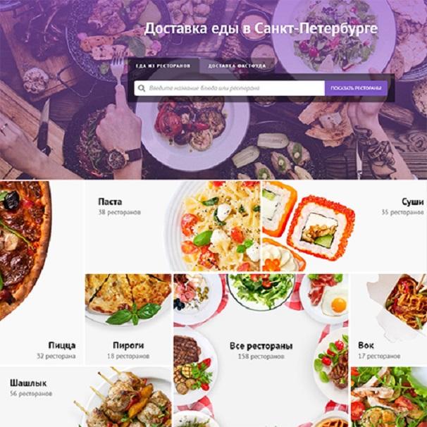 Фото: ru.wix.com
