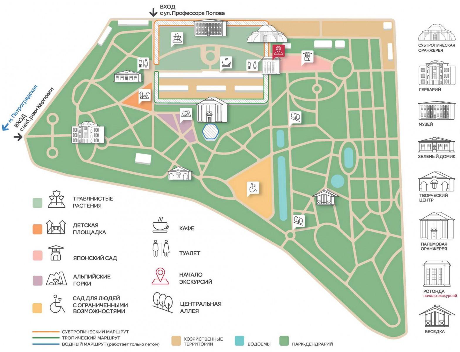 Карта Ботанического сада. Фото: botsad-spb.com