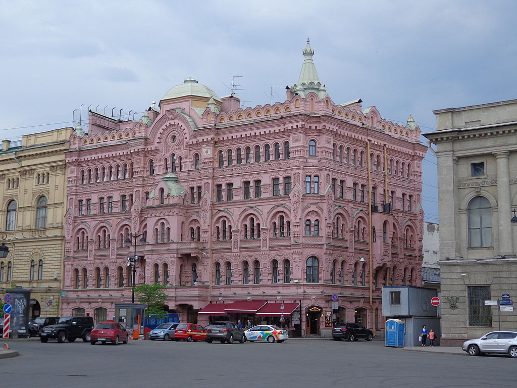 1/ Собственный дом архитектора Н. П. Басина. Фото: Concierge.2C (Wikimedia Commons)