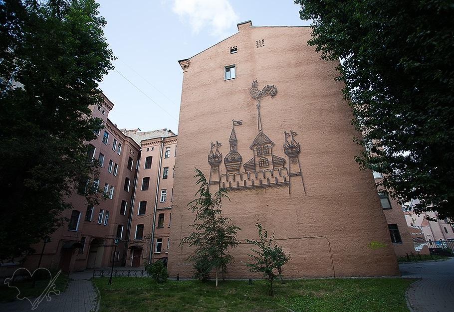 Дворики в Коломне. Фото: Andrey Razumov amacumara.ru