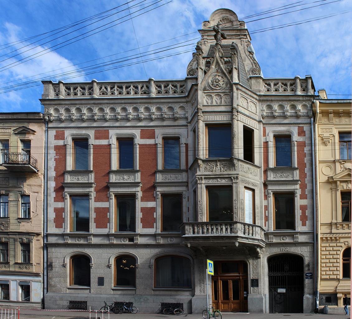 8. Доходный дом Н. В. Безобразовой. Фото: Наталия (citywalls.ru)