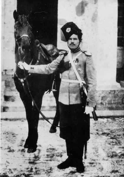 Урядник лейб-гвардии Казачьего полка Фото 1913 г. Фото: citywalls.ru