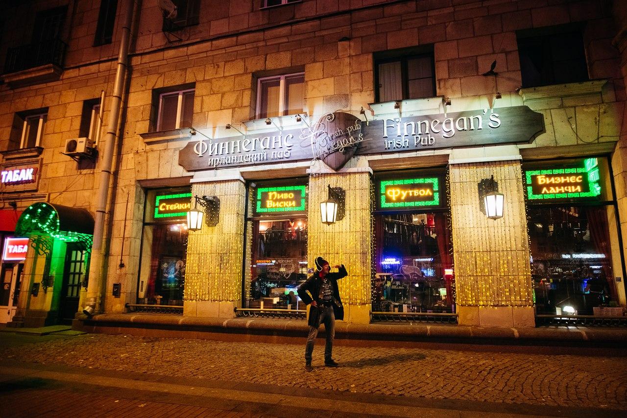 5. Finnegan's