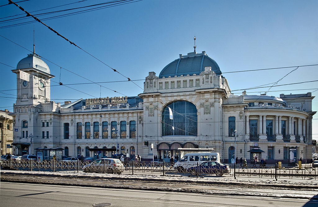 Адмиралтейский район. Фасад Витебского вокзала. Фото: Florstein