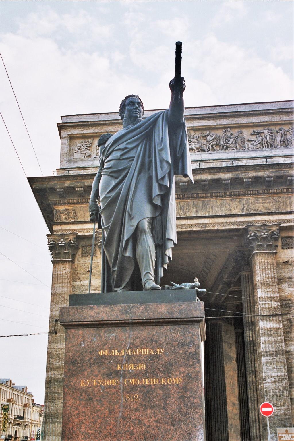 Памятник Кутузова около Казанского собора. Фото: Errabee (Wikimedia Commons)