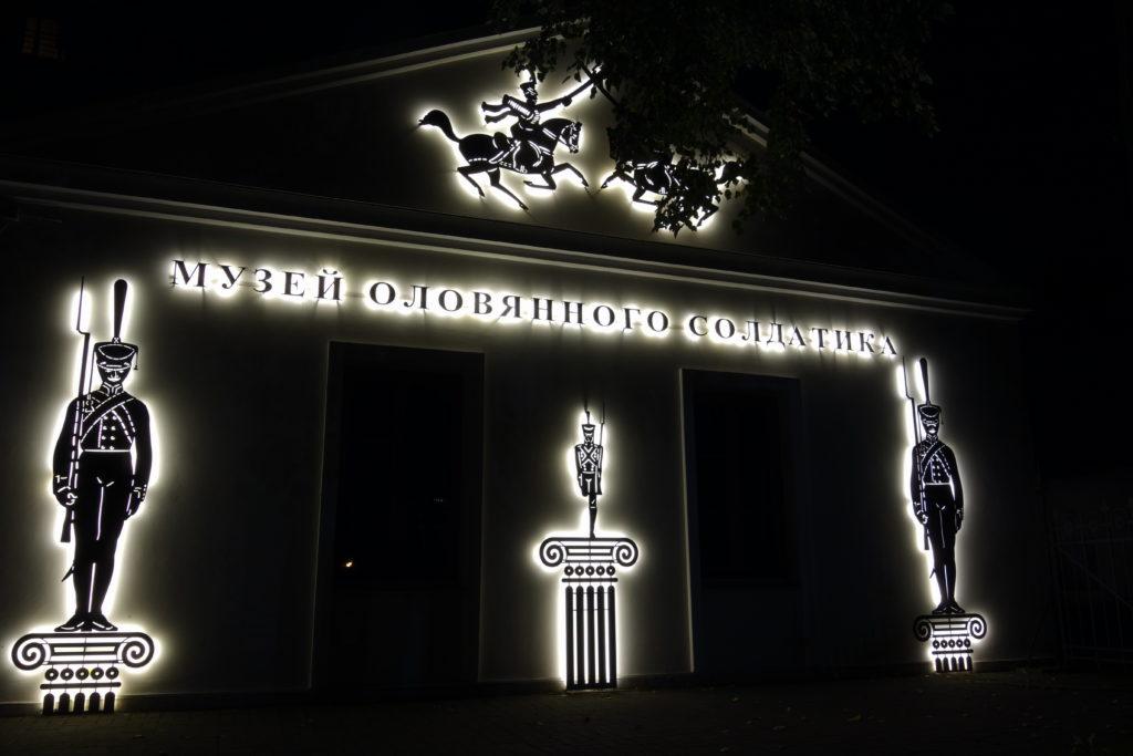 Музей оловянного солдатика. Фото: suvorovmuseum.ru/музей-оловянного-солдатика