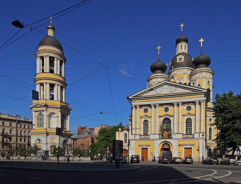 1. Собор Владимирской иконы Божией Матери. Фото: A.Savin   (Wikimedia Commons · WikiPhotoSpace)