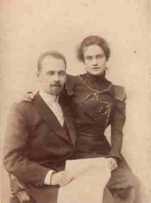 Котельников с женой Юлией. Фото: авиару.рф