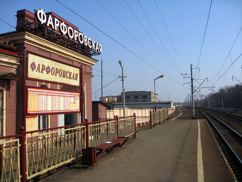 """Станция """"Фарфоровская"""". Фото: Crow2k"""