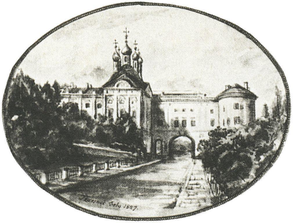 Царскосельский лицей, 1820 г. (Wikimedia Commons)