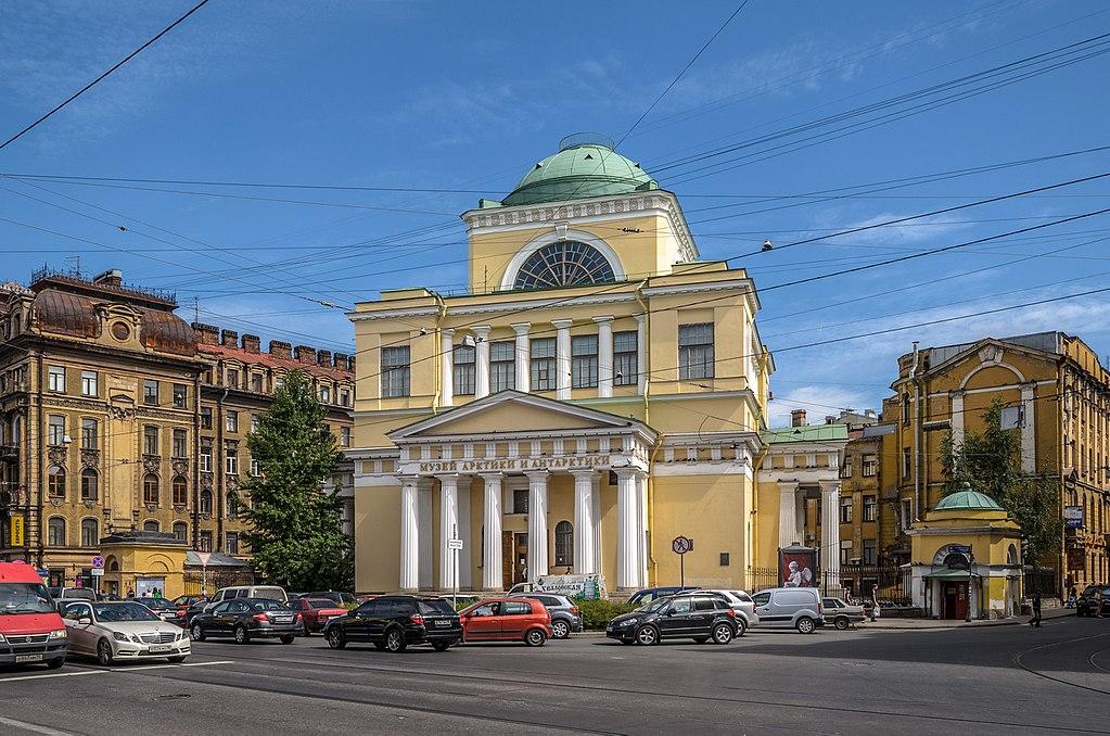Музей Арктики и Антарктики в Санкт-Петербурге. Фото: Florstein (WikiPhotoSpace)