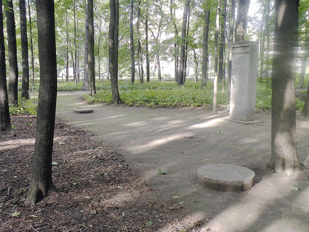 Парк лесотехнического университета. Место дуэли. Автор: Муратов Витольд. Источник: https://commons.wikimedia.org/