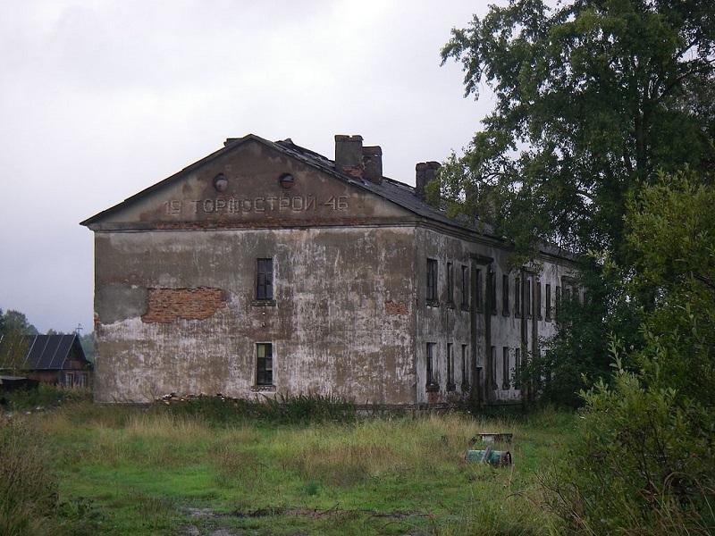 """Фото с Википедии. """"Торфострой 1946"""". Находится в рабочем поселке №5."""