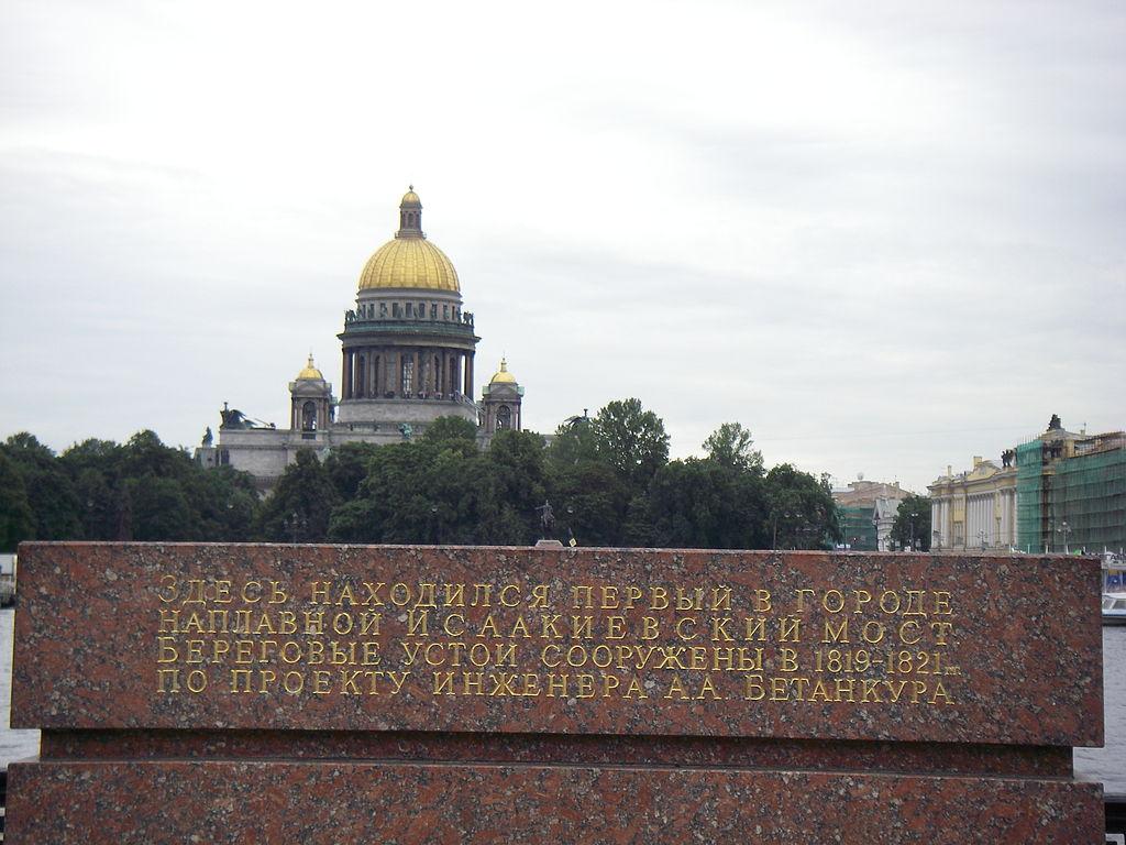 Мемориальная доска на Университетской набережной. Фото: One half 3544