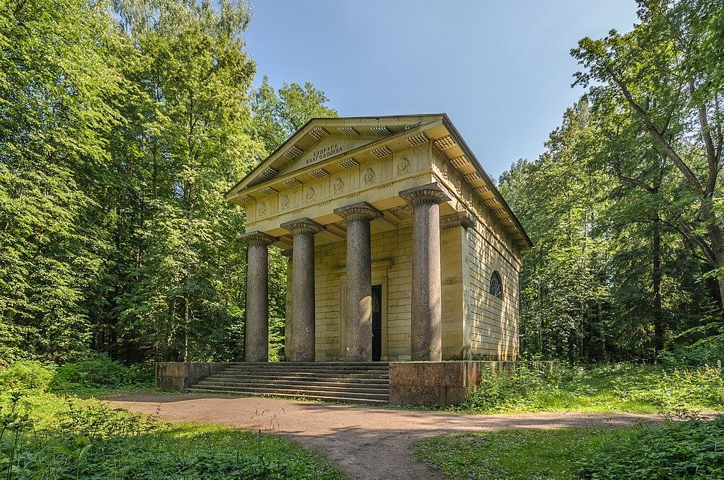 Мавзолей Супругу-благодетелю в Павловском парке. Фото: Florstein (WikiPhotoSpace)