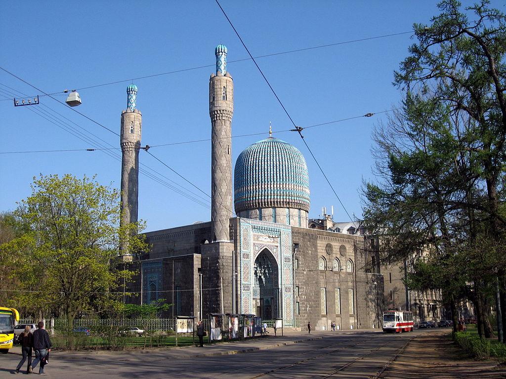 Санкт-Петербургская Соборная мечеть. Фото: Dezidor