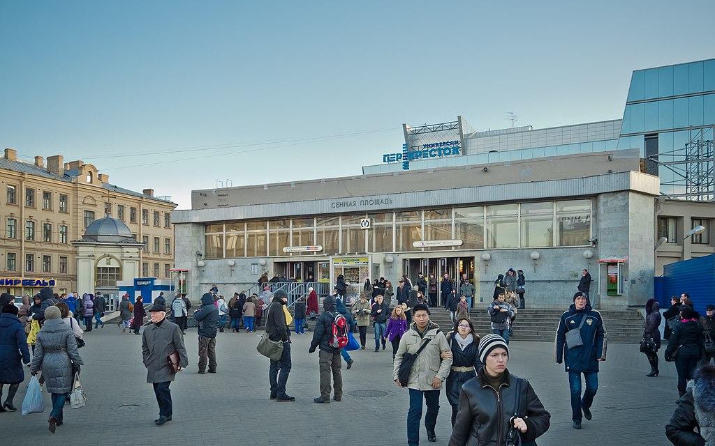 "Санкт-Петербург, станция метро ""Сенная площадь"". Фото: Florstein"
