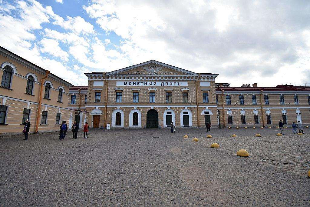Монетный двор. Петропавловская крепость. Фото: Mikhey77777