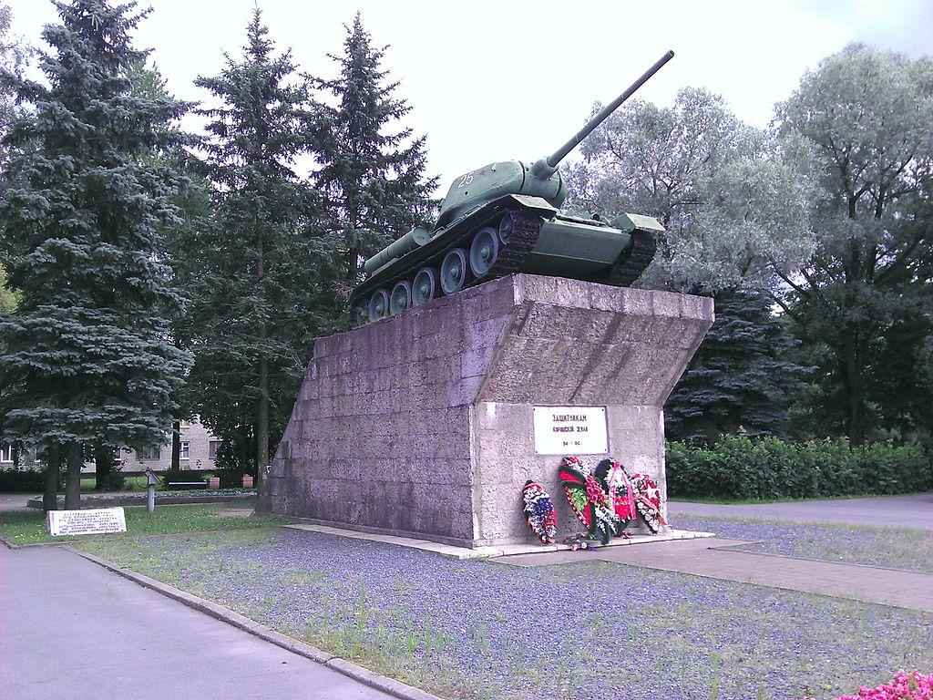 Памятник Защитникам Киришской земли (1941—1943), Кириши. Фото: Nonexyst