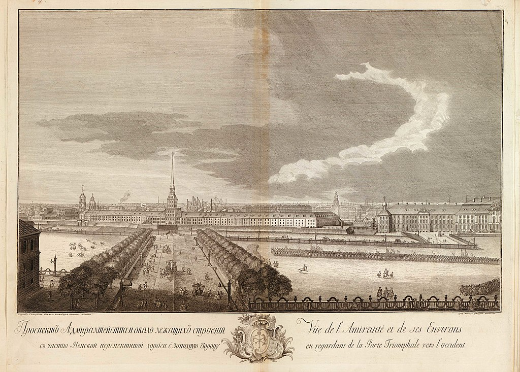 Проспект Адмиралтейства и около лежащих строений. 1753 г.