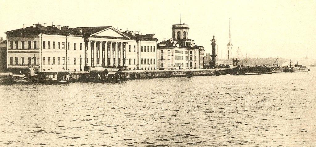 Императорская академия наук. Фото А. Павловича (Wikimedia Commons)