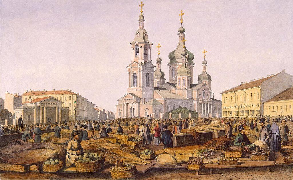 Сенная площадь. Начало XIX века.  Фердинанд Виктор Перро (1808-1841). wikimedia