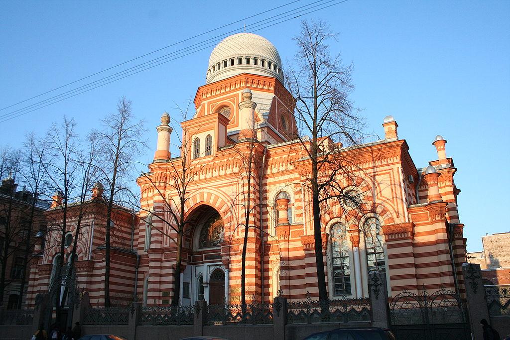 Большая хоральная синагог. Фото: В. В. Медейко