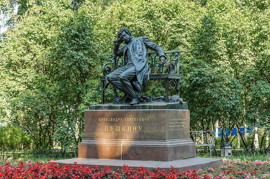 Памятник А.С. Пушкину в Царском селе. Фото: Florstein (WikiPhotoSpace)